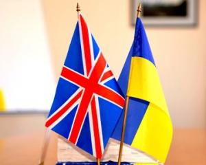 Украина Великобритания