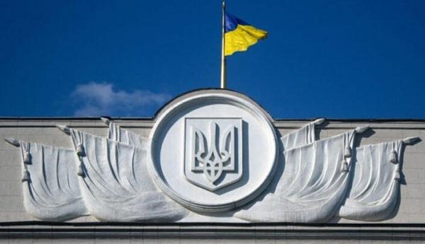 BP Kiyev