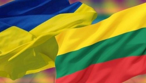 Сотрудничество Литвы и Украины